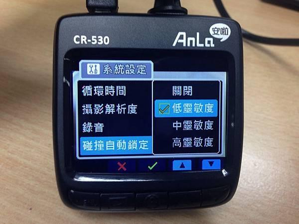 G-sensor 靈敏度設定 安啦 CR530行車紀錄器.jpg