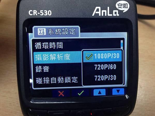 循環錄影 安啦 CR530行車紀錄器.jpg