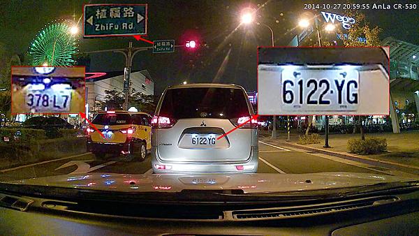 夜間拍攝 安啦 CR530 行車記錄器