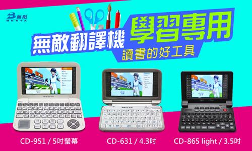 7ad-500x300-free-01.jpg