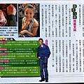 090318_壹周刊_3.jpg