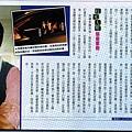090318_壹周刊_2.jpg