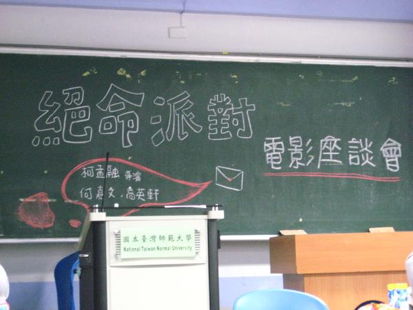 師大(3).JPG