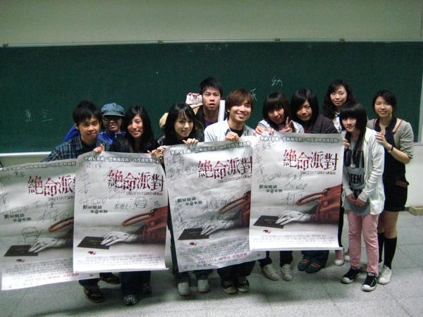 東海 (2).JPG