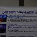IMGP3628.JPG
