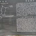 2012-08-18-188.jpg