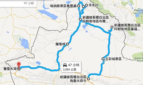 新疆路線圖1