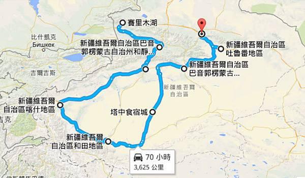 新疆路線圖2