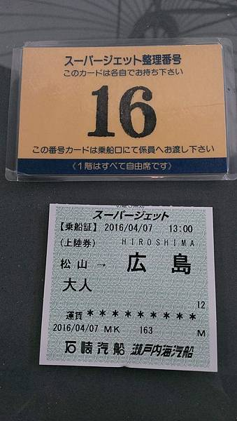 IMAG0467