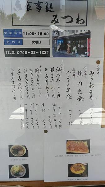 P_20170703_125517