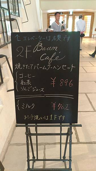 P_20170703_142317