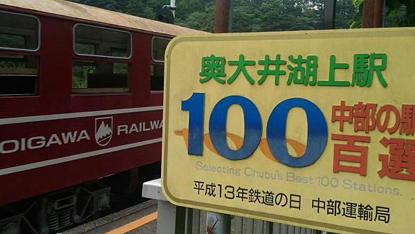 日本_170829_0036_compressed
