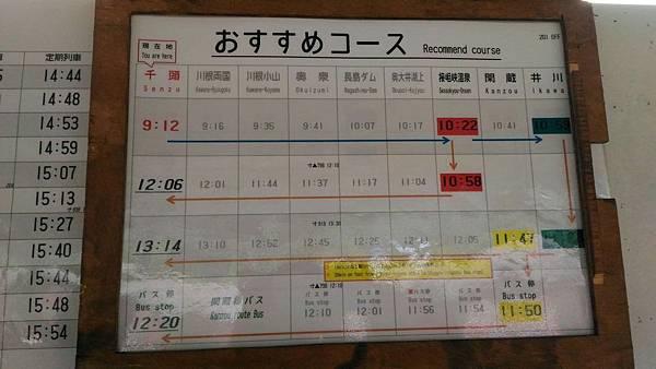 日本_170829_0046_compressed