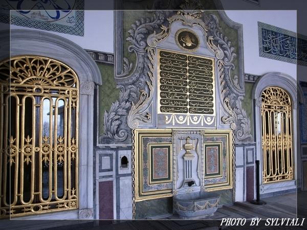 伊斯坦堡-托普卡普皇宮16.jpg