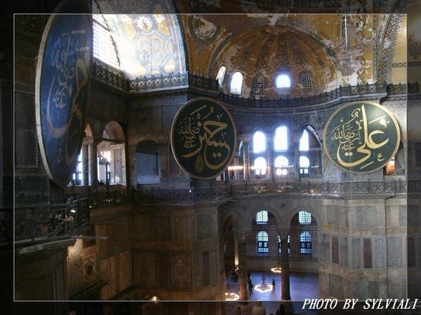 伊斯坦堡-聖蘇菲亞教堂21.jpg