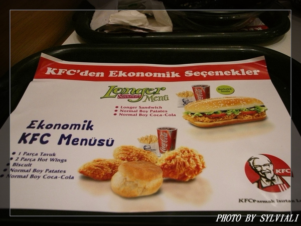 肯德基長型漢堡.jpg