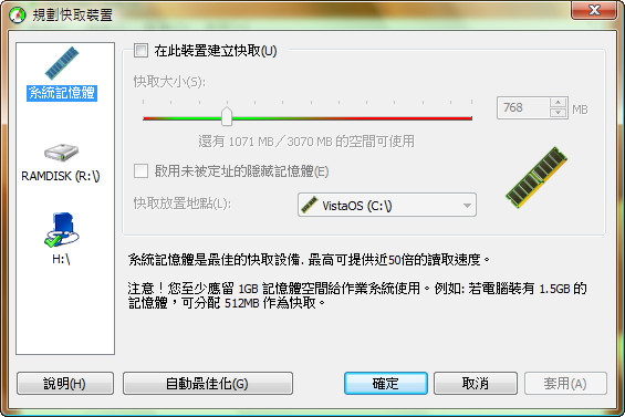 2011-01-30_194603.jpg