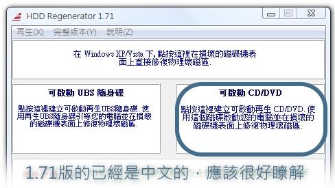 [12_07_09][14_33_00][Maxthon Shot].jpg