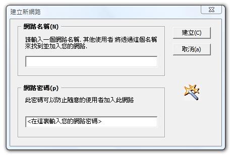 [12_23_09][15_29_48][Maxthon Shot].jpg