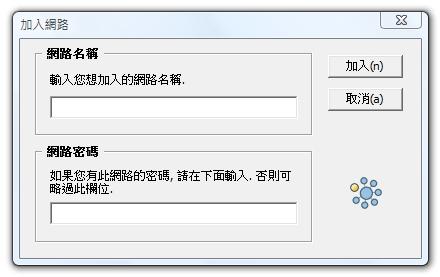 [12_23_09][15_30_20][Maxthon Shot].jpg