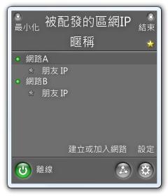 [12_23_09][15_02_04][Maxthon Shot].jpg