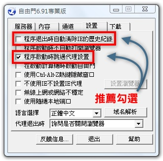 [12_30_09][12_47_05][Maxthon Shot].jpg