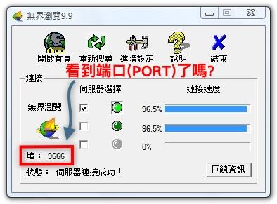 [12_30_09][12_48_01][Maxthon Shot].jpg
