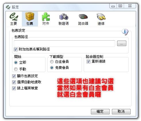 [01_01_10][11_01_27][Maxthon Shot].jpg