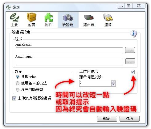 [01_01_10][11_03_07][Maxthon Shot].jpg