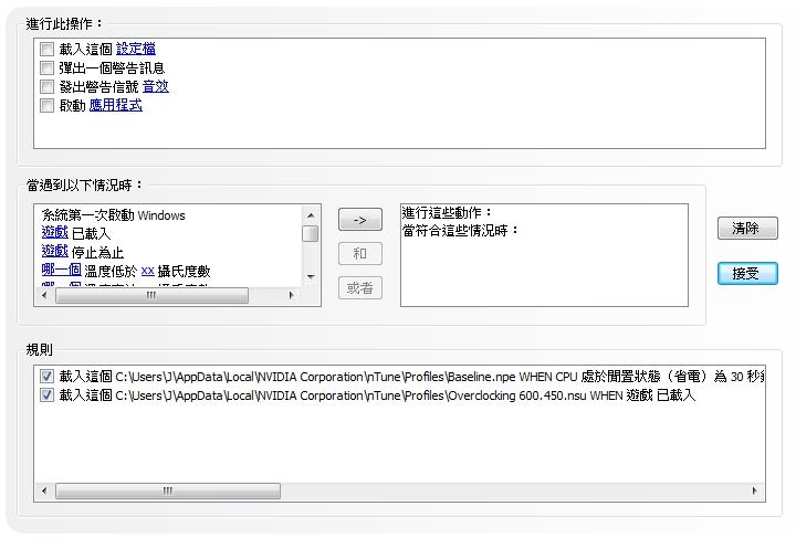 [01_03_10][17_27_51][Maxthon Shot].jpg