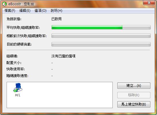2011-01-30_185652.jpg