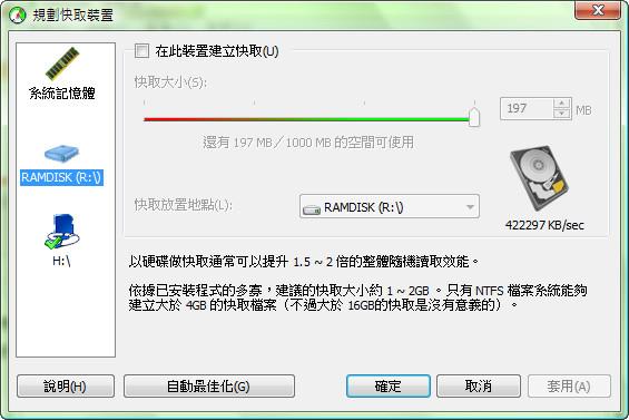 2011-01-30_201330.jpg