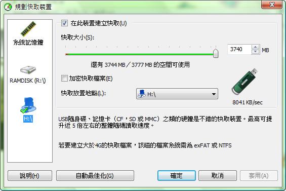 2011-01-30_204215.jpg