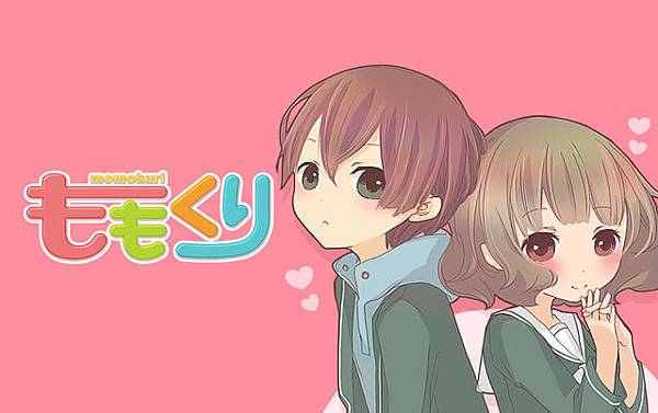 Momokuri_promotional_image.jpg