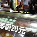 20130330_160312