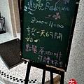 2013-07-01 18.54.36.jpg