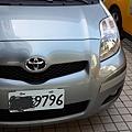 2014-01-19 09.12.52.jpg