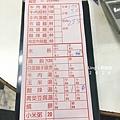 東森山莊卓小姐-2014011-7.jpg