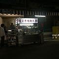 20150322關渡劉小姐百葉窗12.jpg