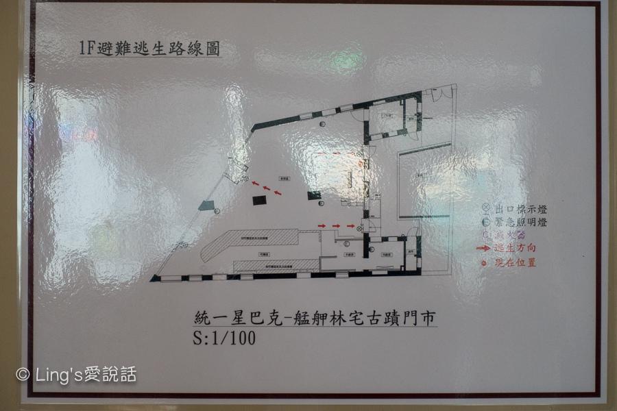 DSC02651-11.jpg