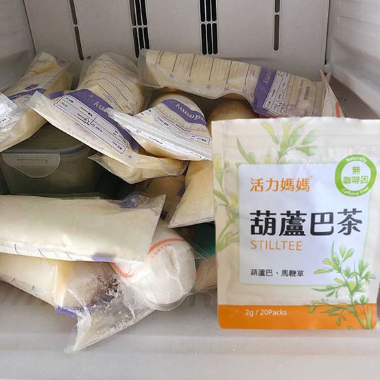 葫蘆巴茶追奶發奶茶活力媽媽