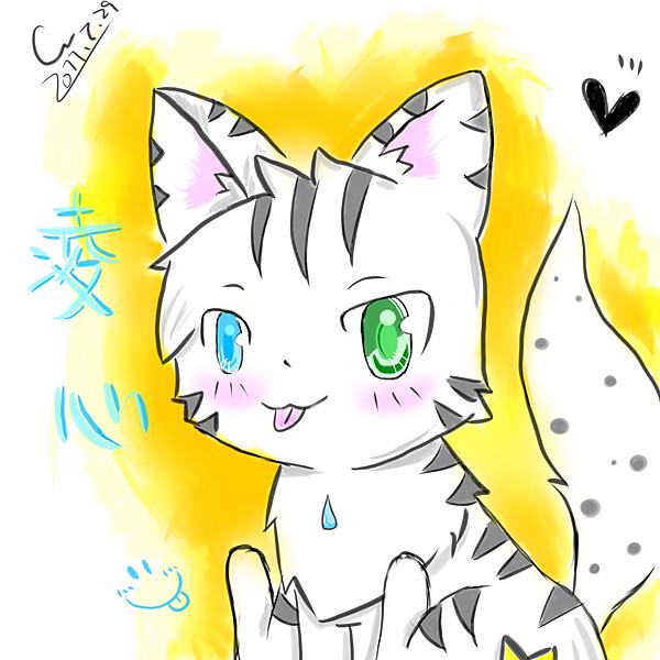 母((貓))【凌心】.png