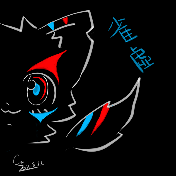 雀虛【 暗 】 .png