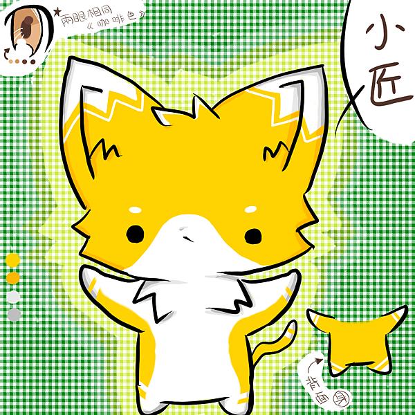 小匠 【新設】.png