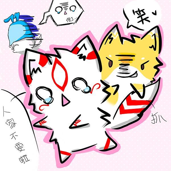 光耀((交換-1)).png