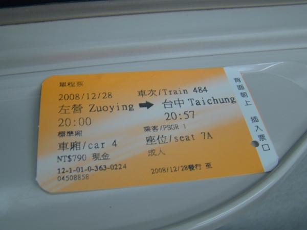 DSC00231.JPG