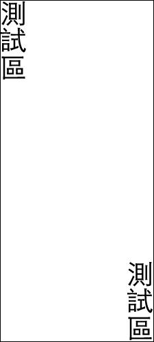 螢幕快照 2013-03-12 下午8.53.14拷貝