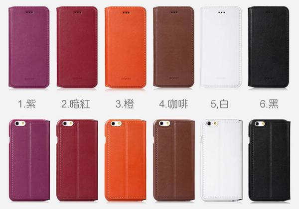 GGMM iPhone 6 (4.7'') 真皮吸盤式掀蓋殼