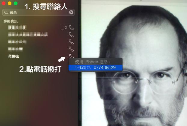 螢幕快照 2014-11-08 下午10.09.32拷貝