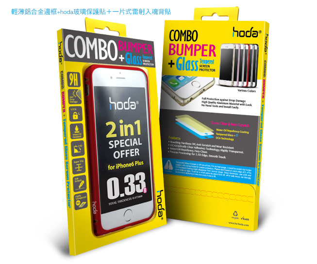 iP6_bumper_02-01p33.jpg